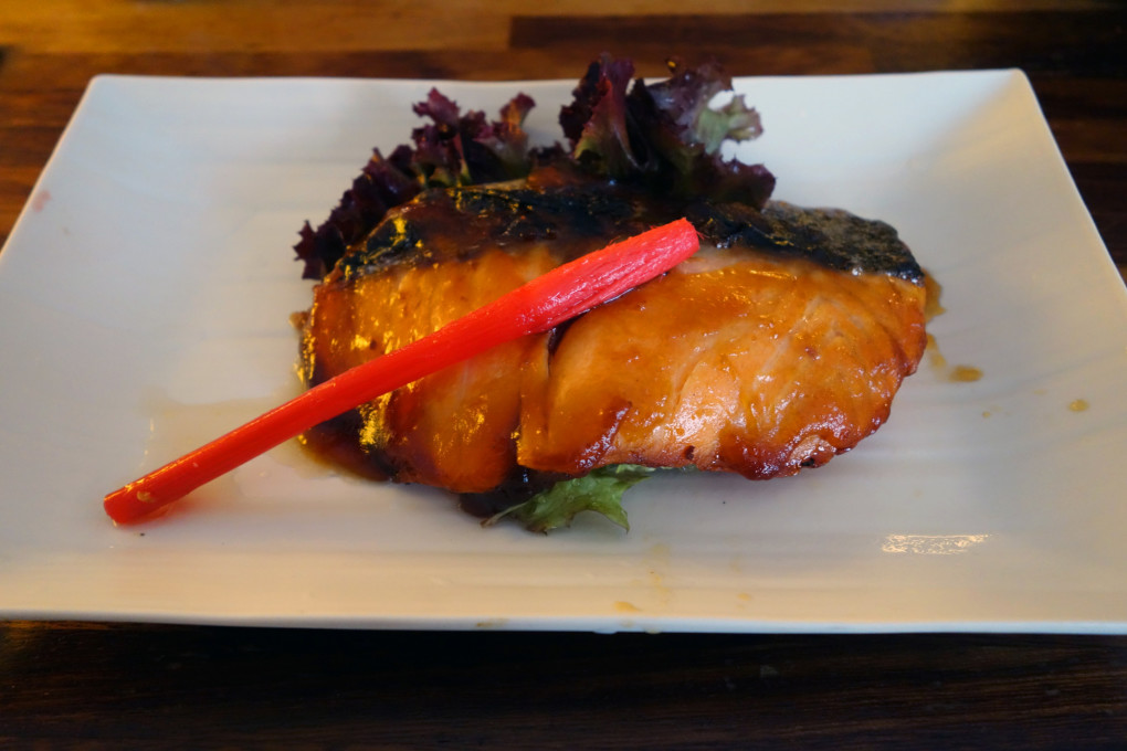 Another Food Blog Sushi Garden salmon teriyaki